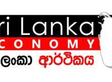 sri lanka economy